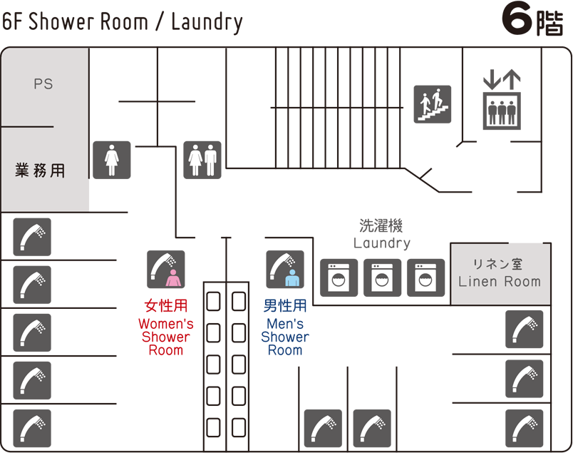 6階館内図 Shower Room, Laundry